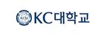 kc대학교 로고
